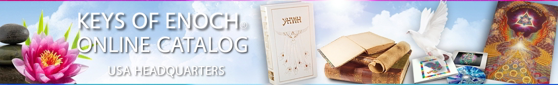 Keys of Enoch Online Catalog
