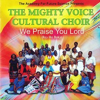 WE PRAISE YOU LORD – REA HO BOKA
