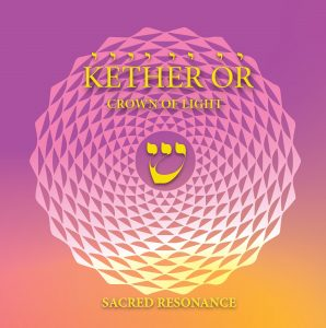 Kether Or